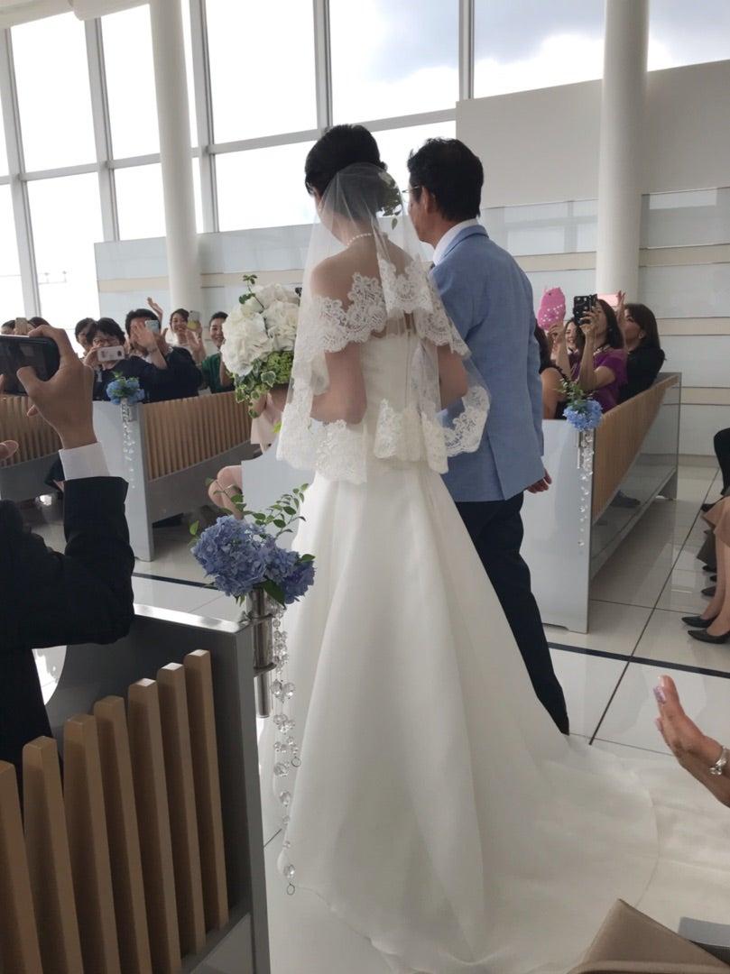 結婚 青木 愛