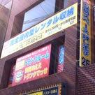 大阪で13期生が2店舗目オープン!107店に・・・の記事より