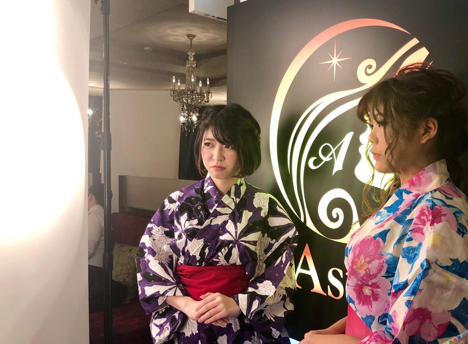 7月12日(金)・13日(土)は浴衣イベント!