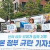 三菱重工株主総会妨害の韓国反日団体を入国拒否?の画像