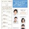 """""""中医薬膳""""は公的に認知!の画像"""
