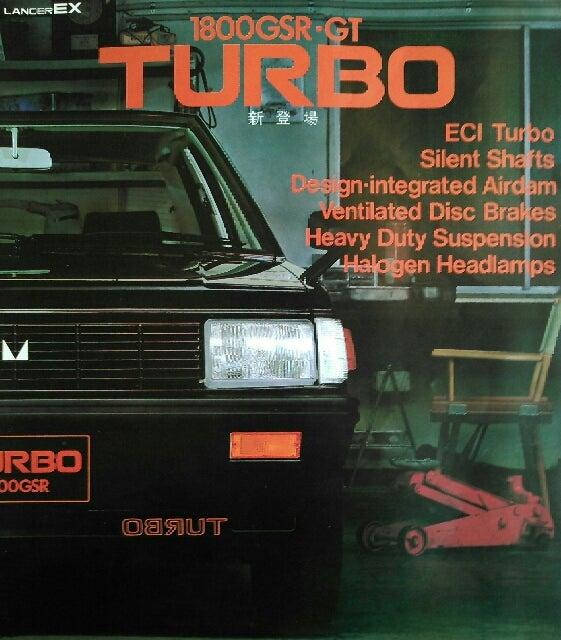 ターボ ランサー 【三菱新型ランエボ11】2022年復活フルモデルチェンジ!最新情報、スペック、燃費、価格、発売日は?