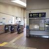 阪急摂津市駅からEarthサロンまでの道のり~の画像