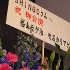 1206日目 札幌講演会は愛にあふれていたの記事より