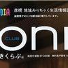 7月号「konki」と「チェキポン」掲載♪の画像