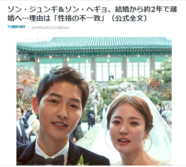 ドラマ これから 始まる 韓国