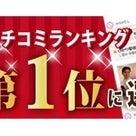 【ハワイ*ワイキキからご来店】海外からのお客様〜♪(笑)の記事より