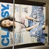 弊社「縁filrouge」がファッション雑誌『CLASSY.』7月号に掲載されました♪の画像