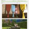 【FF14】新家具が待ち遠し!改装待ちのハウスの画像