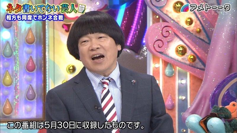 編集 アメトーク