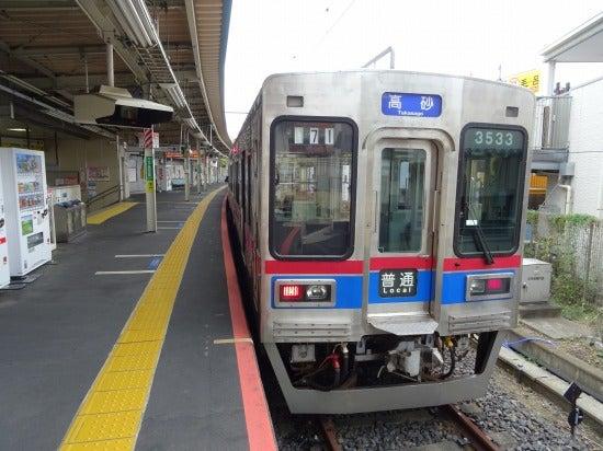 京成金町駅 - Keisei Kanamachi Station - JapaneseClass.jp