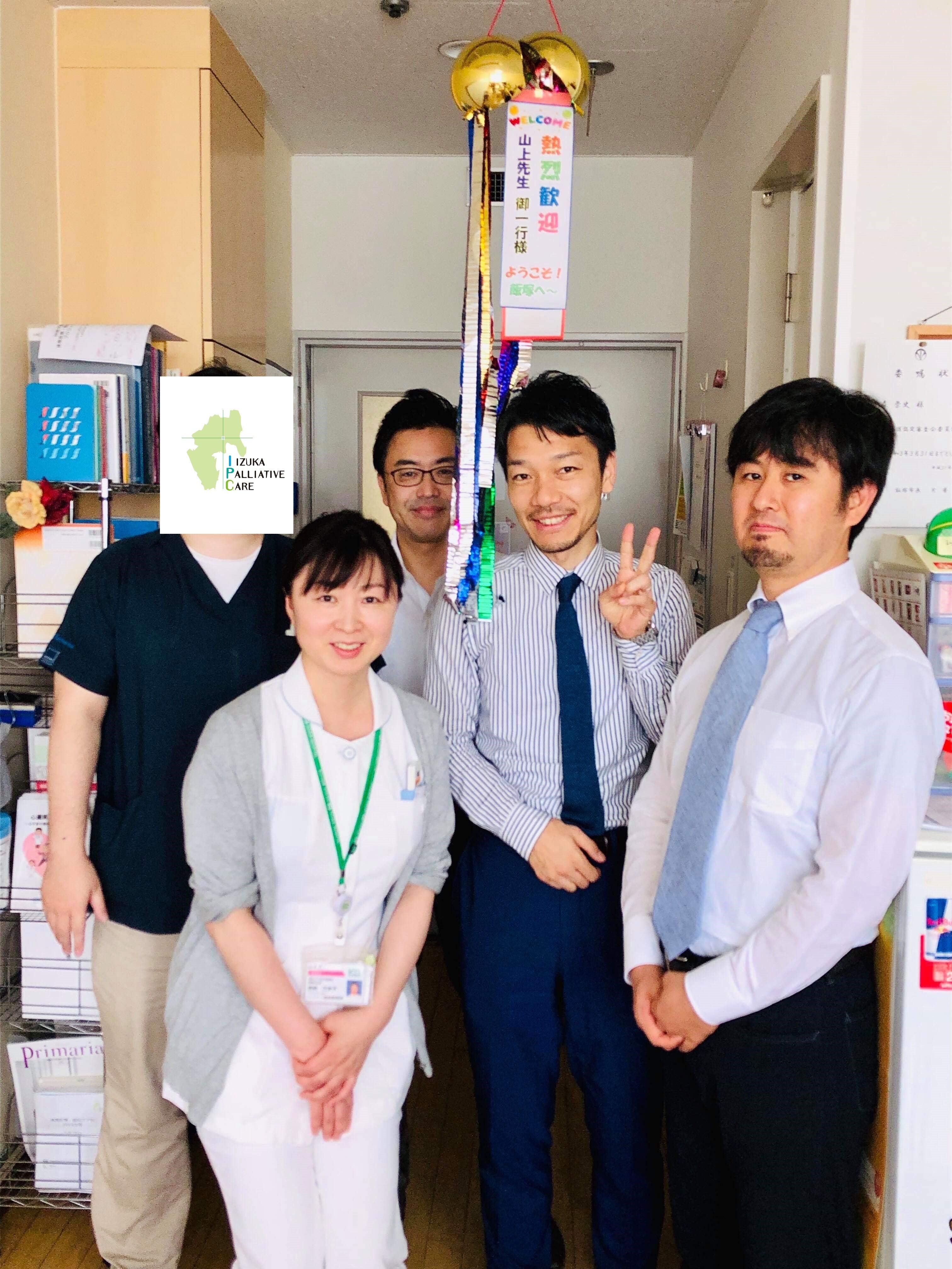 病院 総合 湘南 鎌倉