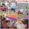 【RINGO教室】開催報告✨✨の画像