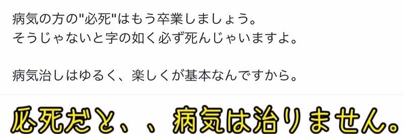 👌西田 佐知子 病気