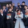 太田夢莉 ~ミナミの帝王ZERO~の画像