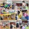 【都内幼稚園】❤️楽しい時間をありがとう❤️ふれあいリトミック開催報告❤️の画像