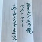 1207日目 ドラマネツアーin北海道!!の記事より