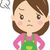 『怒る』と『叱る』の違いについての画像