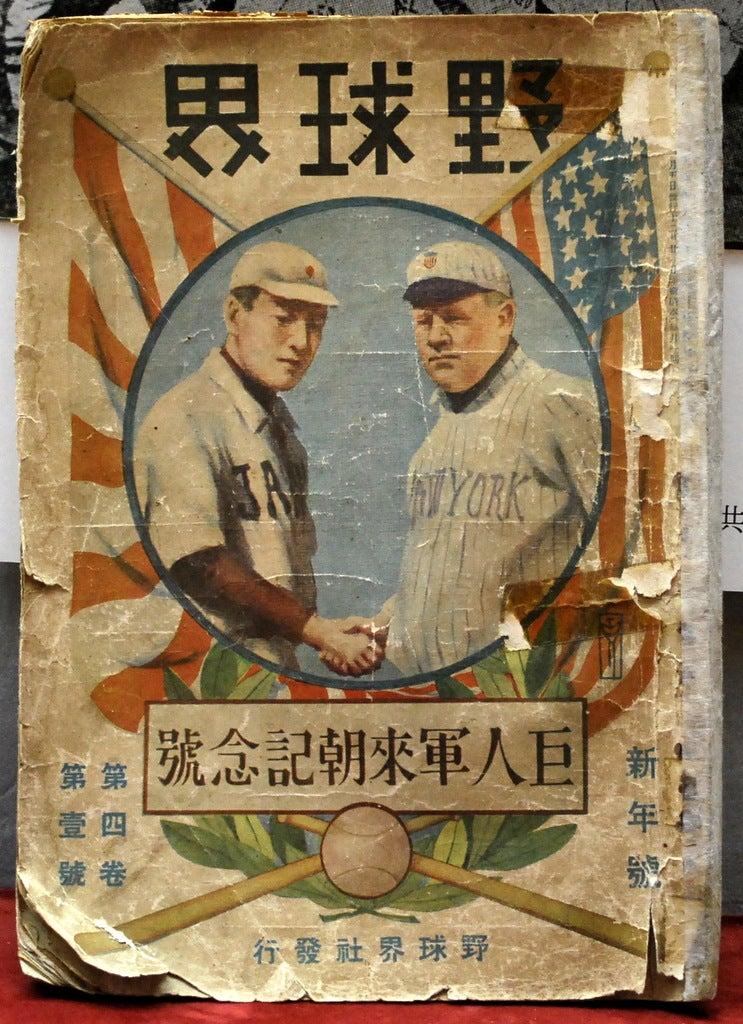 MLBイギリスで試合、そして1913年世界漫遊チーム来日の話 | 野球伝説 ...