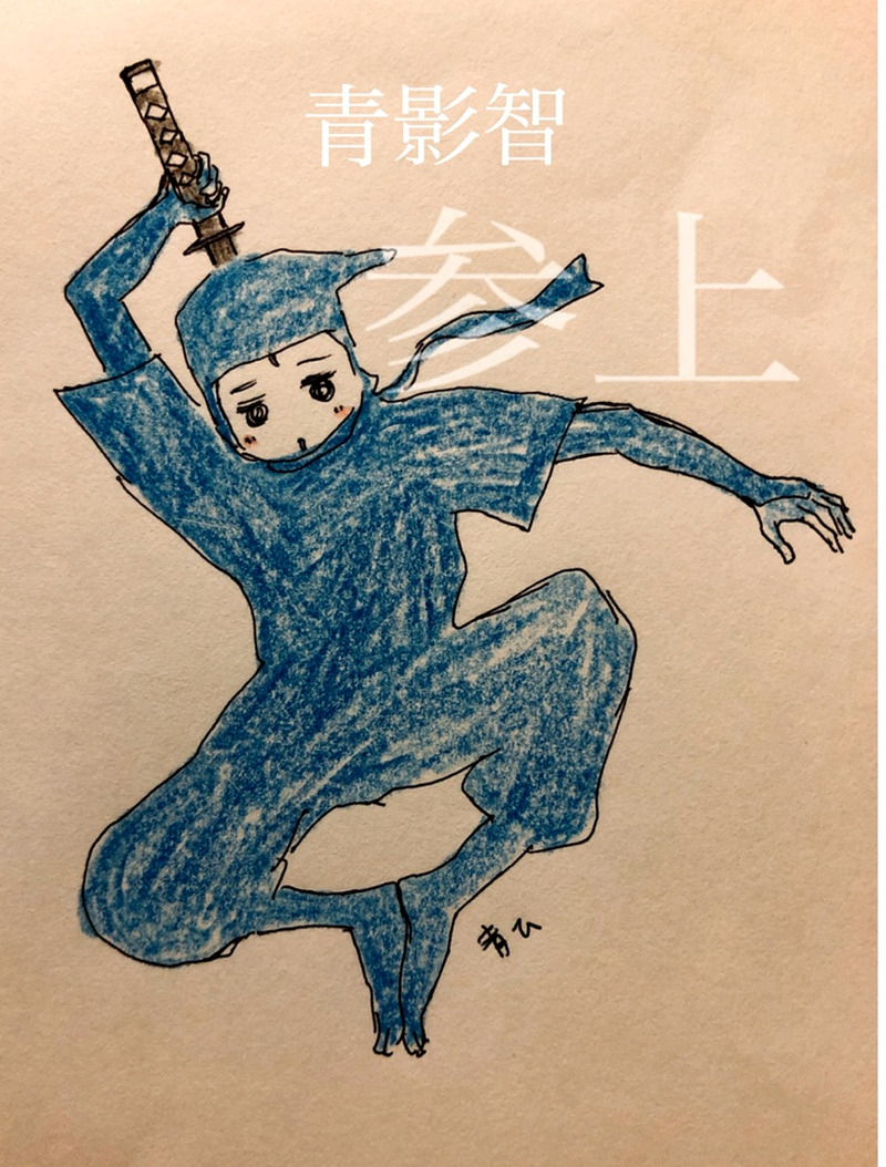 ブログ 青 コンビ 山 UH青葉山アドバイザーブログ
