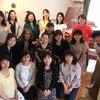小倉貴久子先生ご自宅講座第3回ハイドン(その1)の画像
