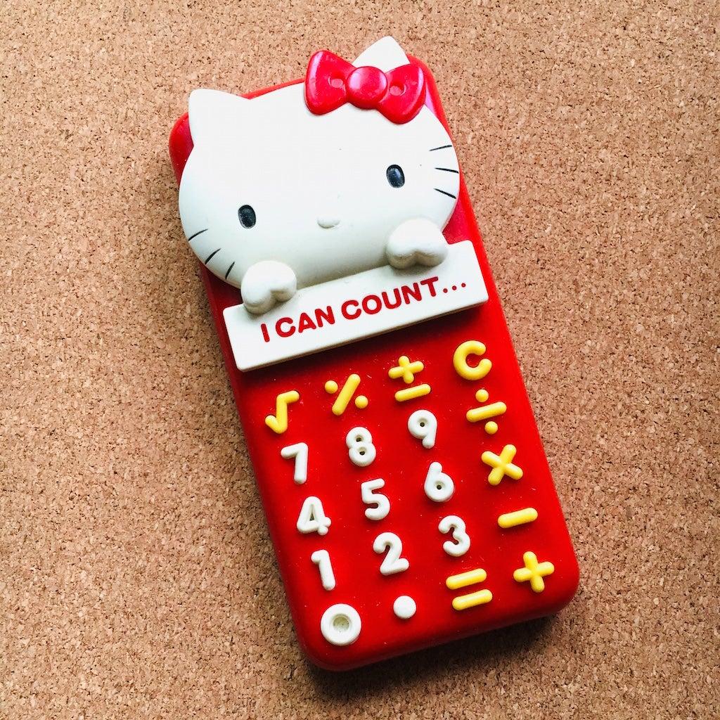 【しめきり間近】どれにしようと迷える子猫に愛の手を。アプリ限定クーポン絶賛配布中らしいです。