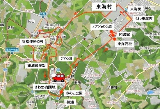 公園 から 笠松 東海 駅 運動
