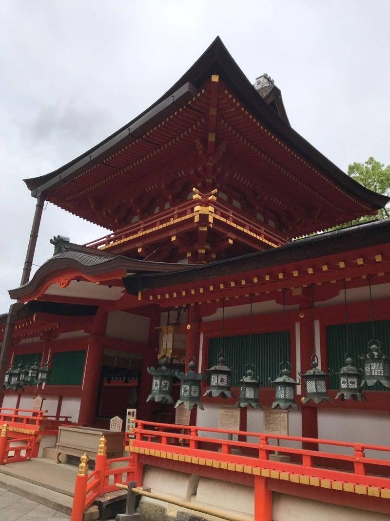 不思議体験日記(奈良の春日大社初参拝3 本殿前にて4柱の御祭神 ...