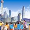 【7/20-21上海開催】海外で作る自分年金セミナー&個別相談会開催のお知らせの画像