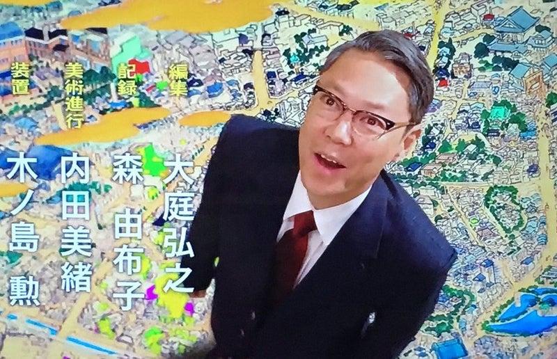 田畑政治 朝日新聞