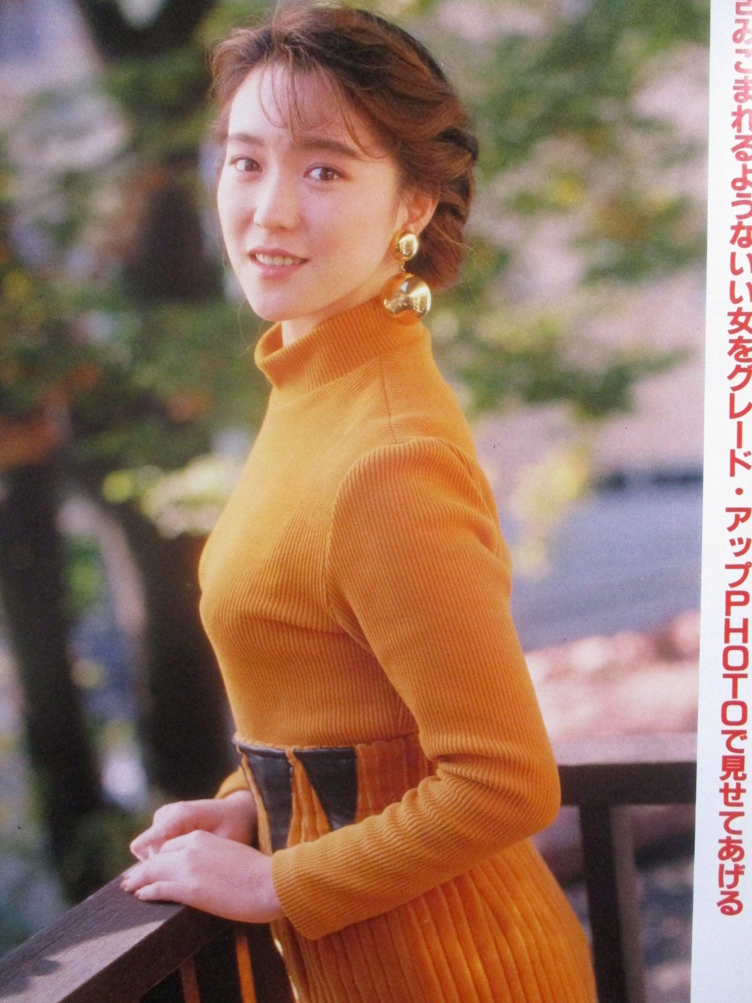 三暁堂 出品担当最高責任者のブログみ~つけた!「若村麻由美さん」切り抜き 女優