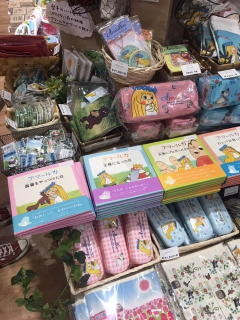 本日7/1~大阪リブロイオンモール鶴見店「アマールカとクルテクとチェコのアニメと絵本の世界」の記事より