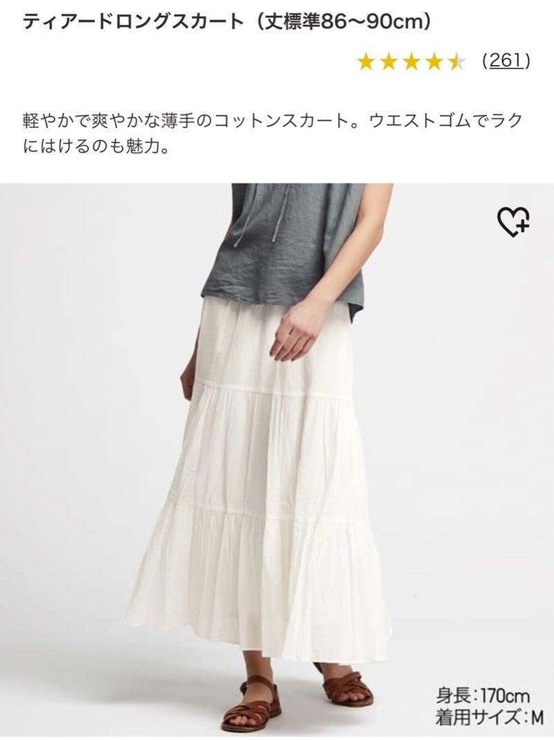 ティアード ロング スカート ユニクロ 【ユニクロ】「ティアードロングスカート」がかわいい♡