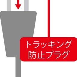 画像 新古品 テトラ IH-50 150w¥1,580-税込 の記事より 4つ目