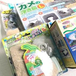 画像 新古品 亀 浮き島L TH50 テトラ 水作 GEX¥1,980-税込 の記事より 2つ目
