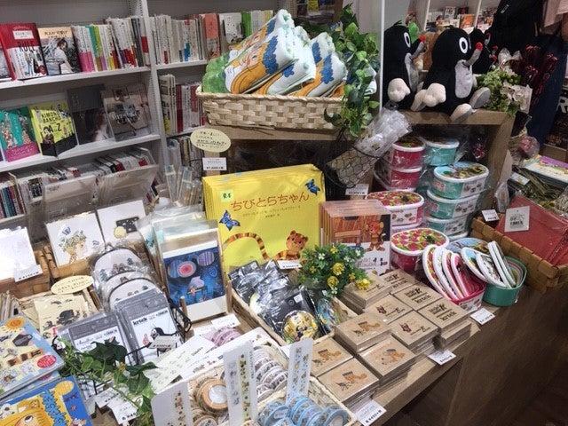 7/21リブロイオンモール鶴見店でアマールカのやわらかマスコット作りのワークショップ!