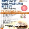 【お知らせ】ドーナッツカフェ 千葉椿森の画像