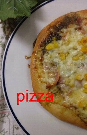 ジェノベーゼ ピザ