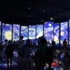 ゴッホのエキシビション Van Gogh Alive へ!!の画像