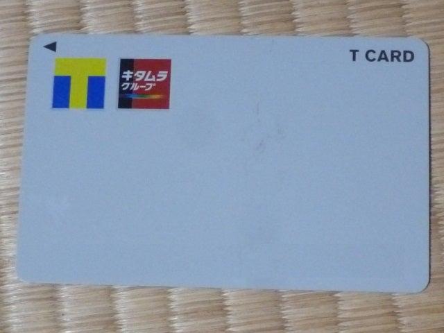 カード エネキー t