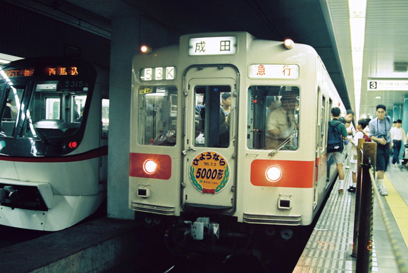 Toei_ASakusa_Line_5000_Series