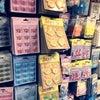 パーティー関連グッズが盛り沢山!グアムのローカル雑貨屋さん「SHOP4LESS」続編の画像