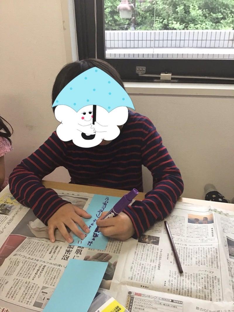 o0809108014489272143 - ◇7月2日(火)◇toiro青葉台