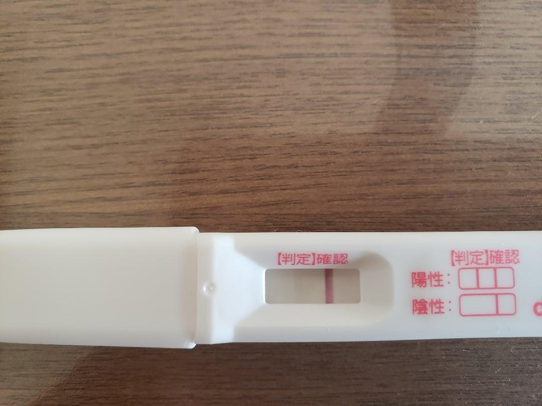 検査 薬 画像 妊娠 陽性
