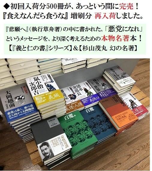 丸 日本シリーズ なんj