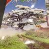 ロンドンより レバノンレストランAl Arez 再訪の画像