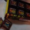 黒糖の風味がおいしいチョコレートの画像