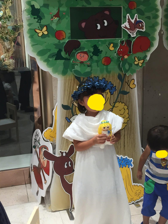 ≪チェコのアニメ絵本の店2周年記念≫7/13無料!アマールカのやわらかマスコット作り!の記事より