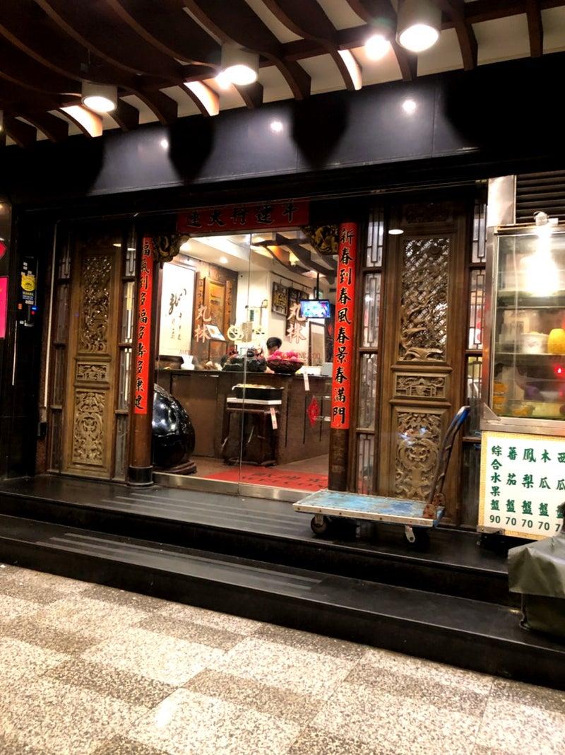 台湾2019 ② 中山国小駅駅付近グルメ