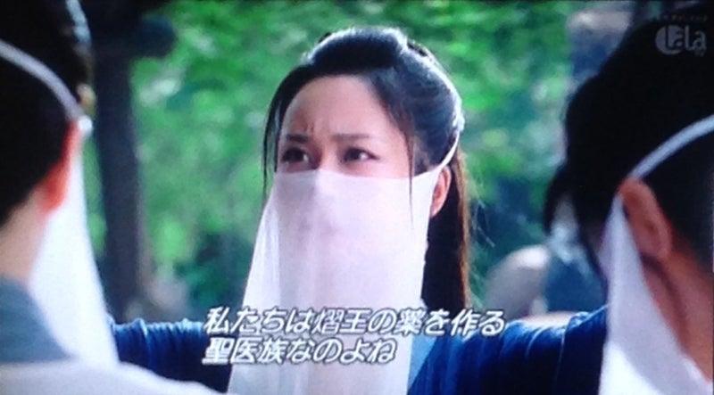 相関 姫 図 そう の か